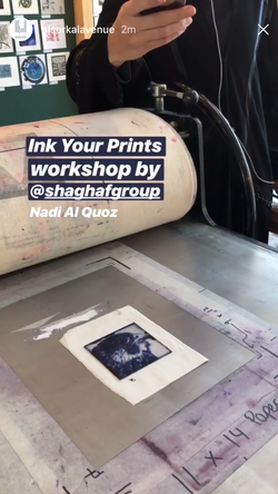 Live Printing - Authentic Marks 2018