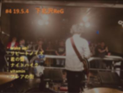ライブセトリ.png