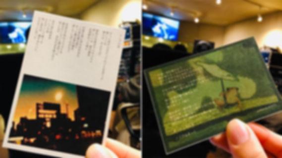 カード写真.jpg