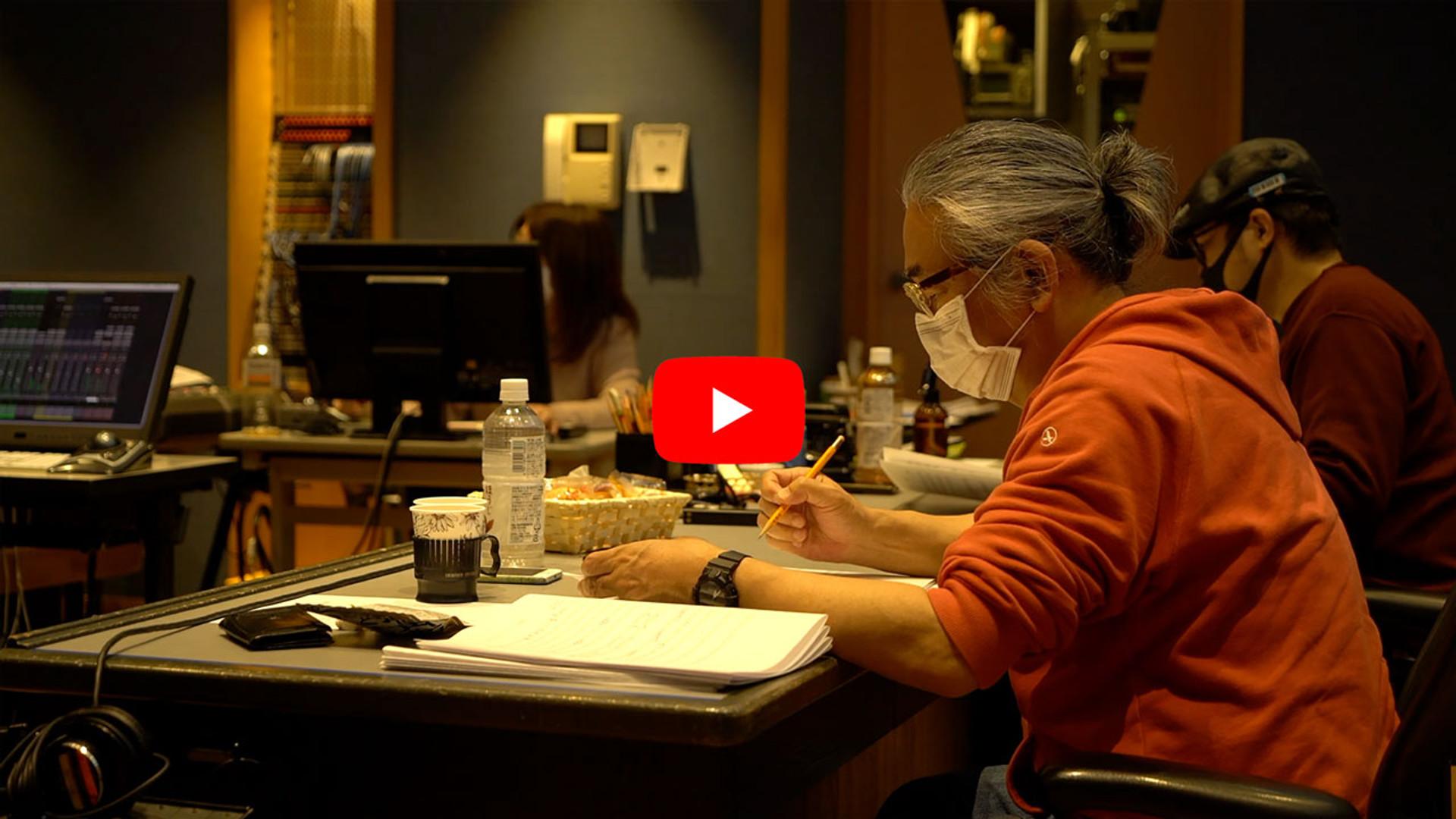 FANTASIAN | Nobuo Uematsu Short Interview