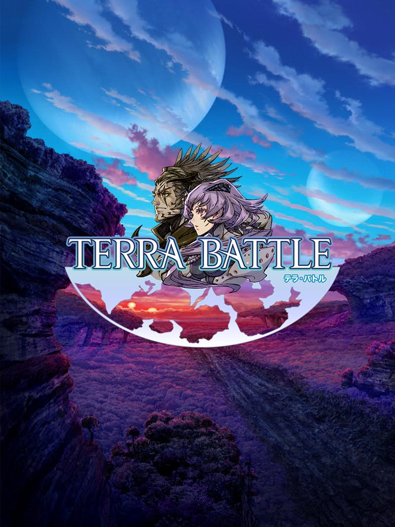 terra battle 2 apk ios