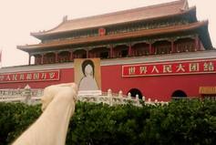 Pechino // Cina