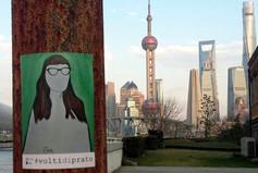 Shanghai // Cina