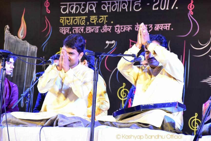 Chakradhar Samaroh 2017