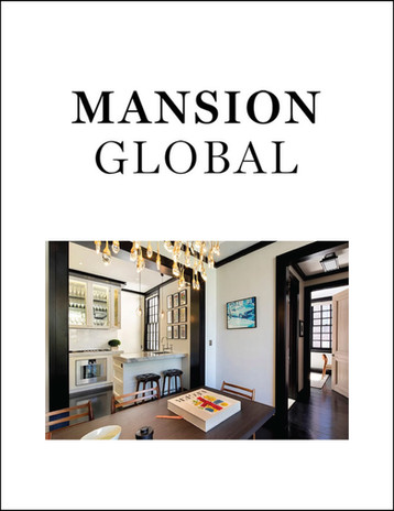 Mansion Global.jpg
