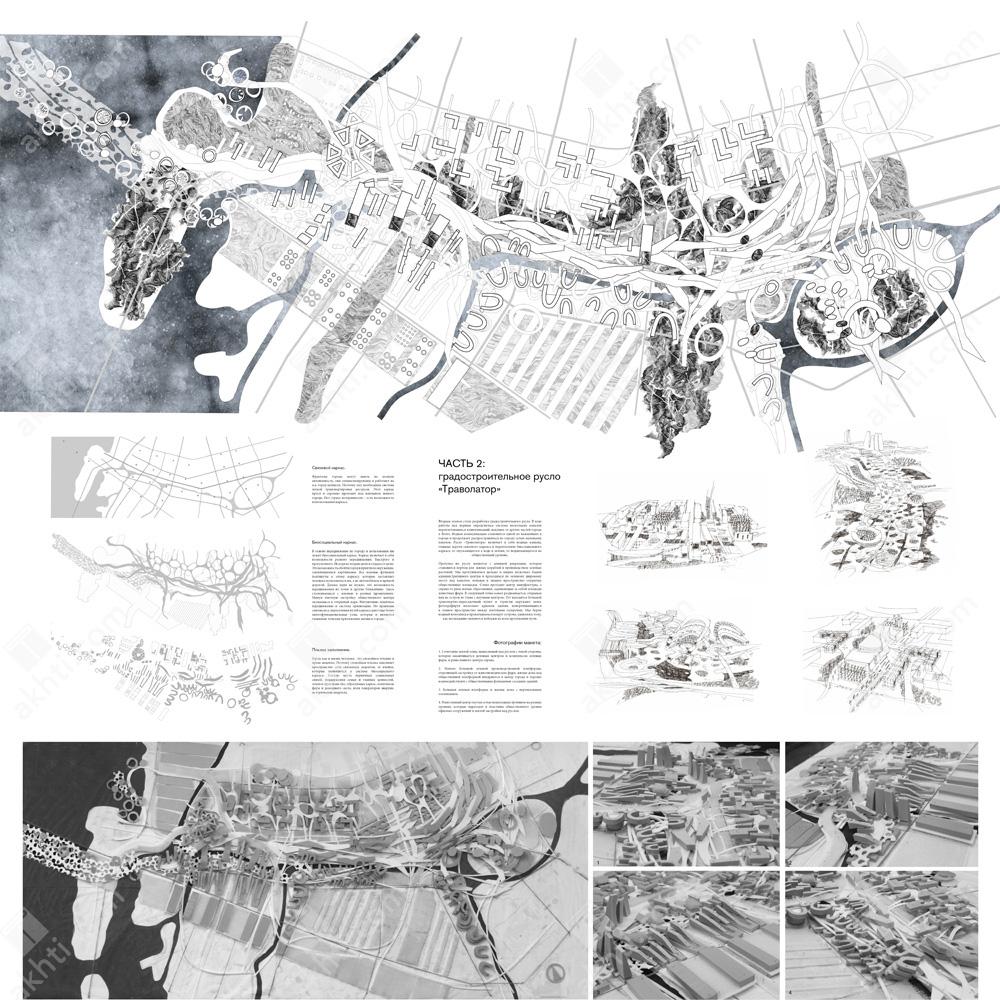 Akhti.com - TIArch - Projects - Node - Alisa Silanteva 01