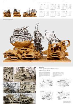 Akhti.com - TIArch - Projects - Node - Alisa Silanteva 03