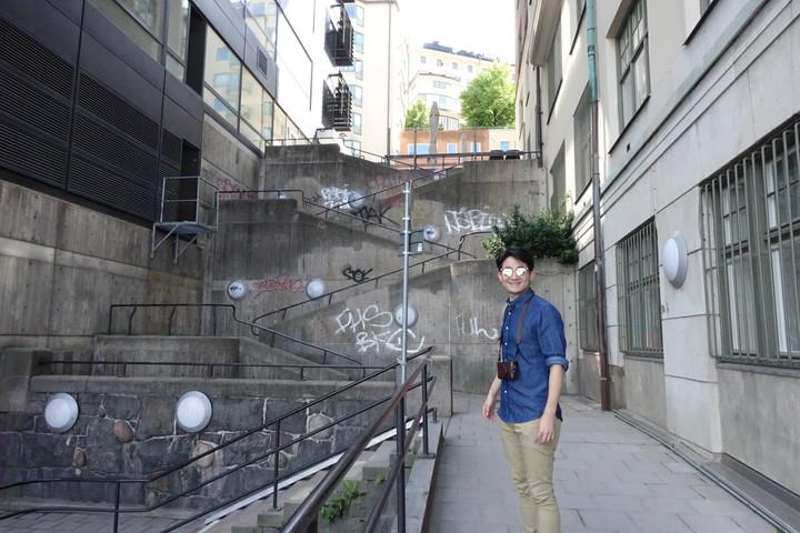The Inspiration: Chang Sup Shin