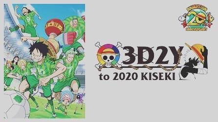 3D2Y to 2020 KISEKI