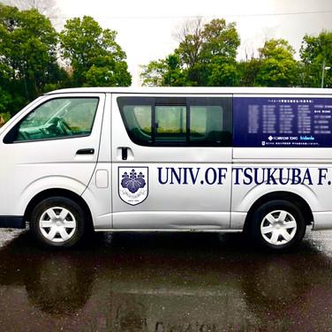 UNIV. OF TSHUKUBA F.C.