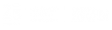 Logo25+Siglo_Blanco.png