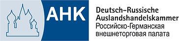 AHK-Russland-rgb.jpg