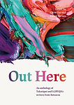 out here cover.webp
