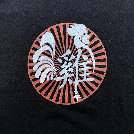 鶏 T-shirt / BLK