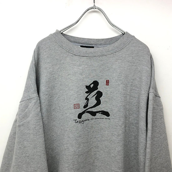 old sweat / GRY
