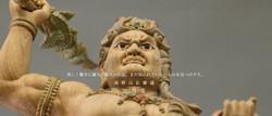 高野山仏像通・法力堂