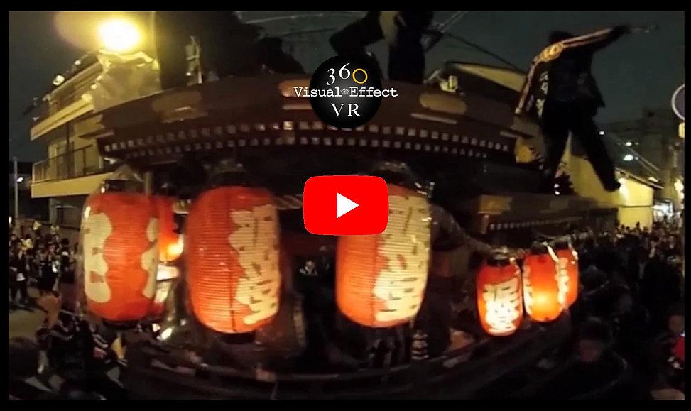 大阪平野区「杭全神社夏祭り」