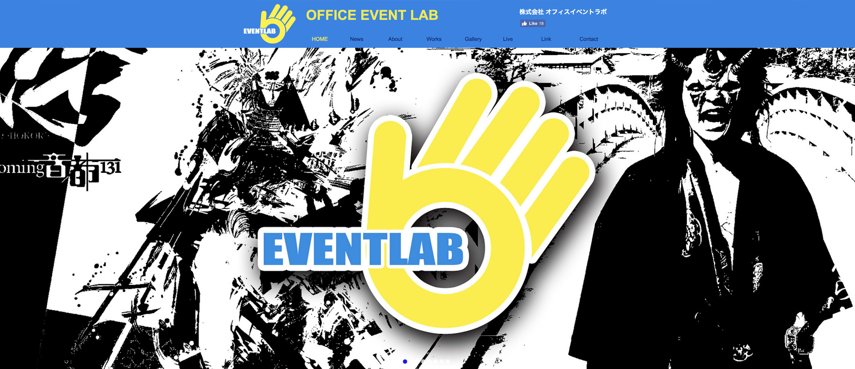 OFFICE EVENT LAB