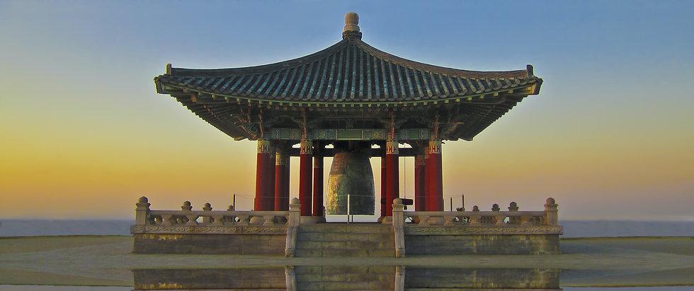 Korean_Friendship_Bell~reflection_edited