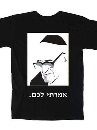 On Yeshayahu Leibowitz's Birthday, Let's Remember To Be Suspicious