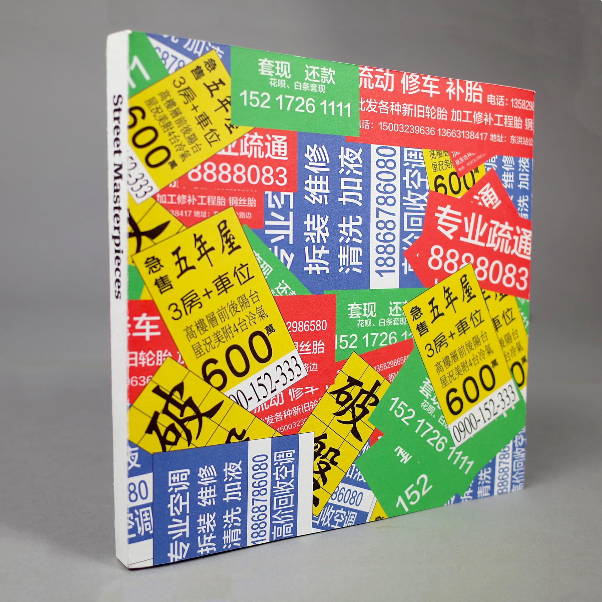 R0030833 copy copy.jpg