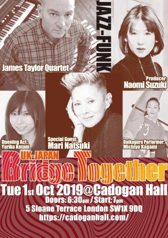 UK-Japan Bridge Together flyer resize.jp