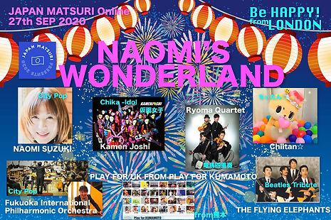 NAOMI_S WONDERLAND 祭り2文字入り .jpeg