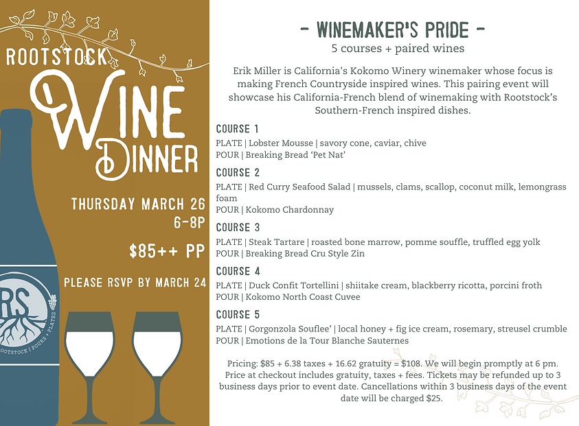 Feb Wine DInner Website NEW.png