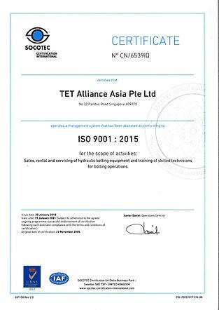 ISO 9001 2018.jpg