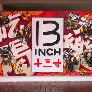 7 Bees Mural @ 13INCH (2021)