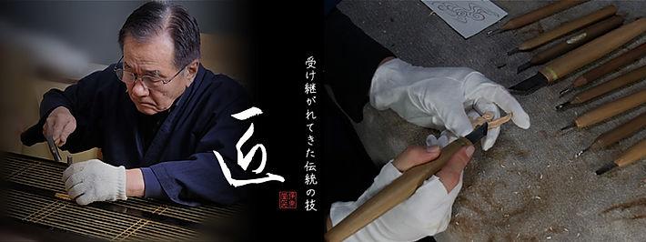 jobido-s1-min.jpg