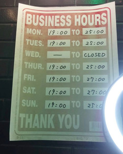 business hour