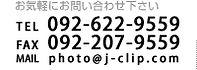 tel_fax.jpg