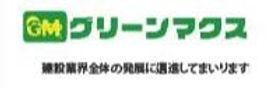 グリーン-min.JPG