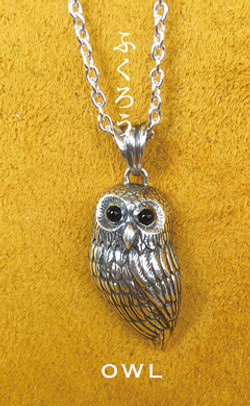 ふくろう -owl-