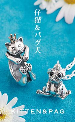 仔猫&パグ犬 -kitten&pug dog-