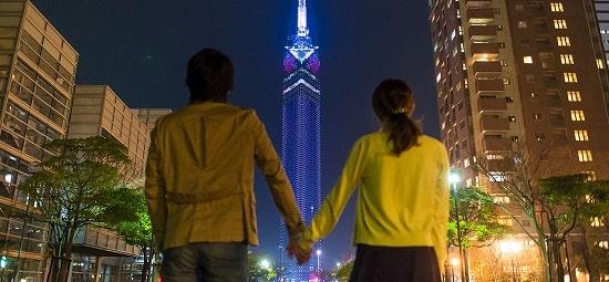 福岡タワー 令和初のお正月イベント