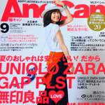 Anecan9月号