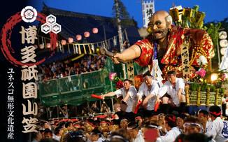 7月1日 博多祇園山笠、福岡市内14カ所で飾り山公開!