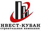 Логотип строитльной компании Инвест Кубань