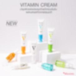 New VITAMIN CREAM2.jpg