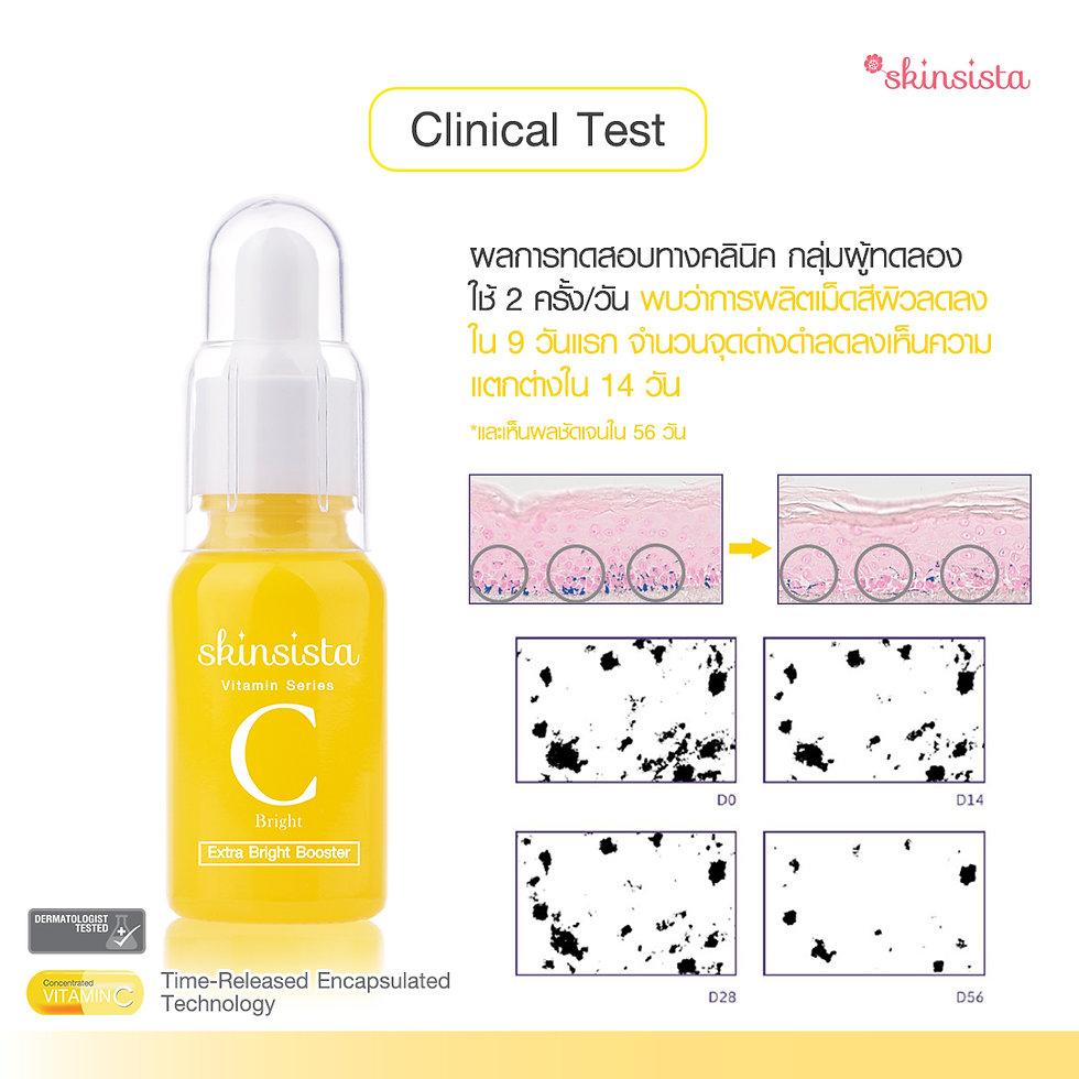 Clinical Test.jpg