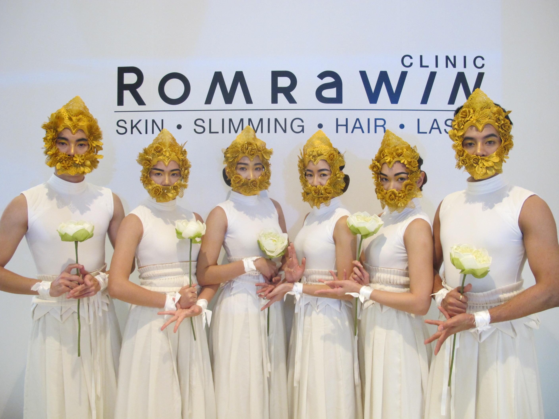 Romrawin 2016