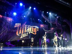 Miss Tiffany Universe 2017-35