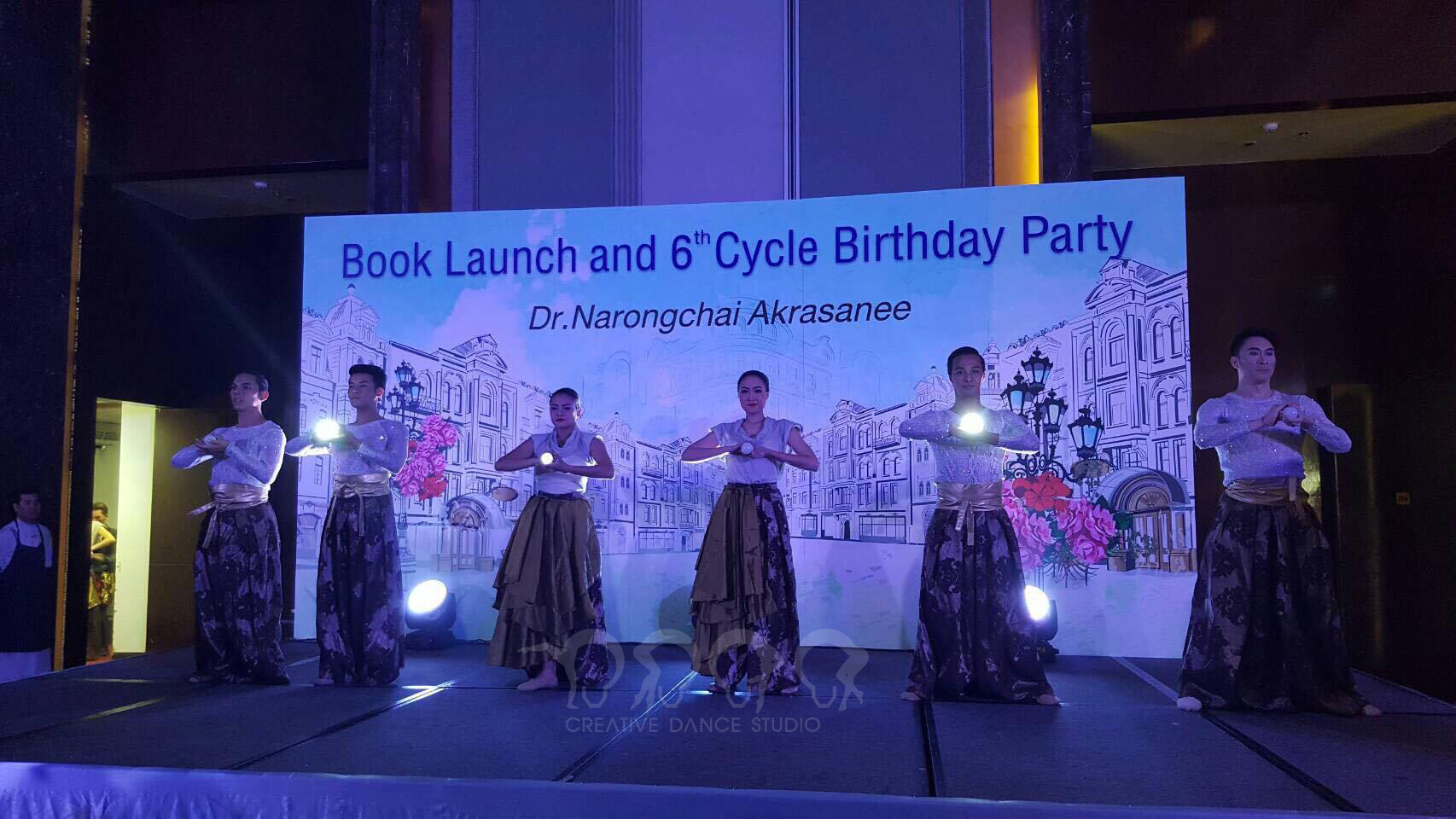 Book Launch and Birthday Party