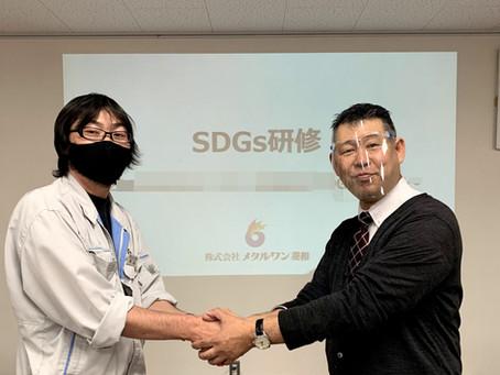 SDGs未来都市・倉敷市でワークショップ