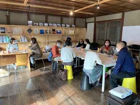 京都で未来構想プログラム