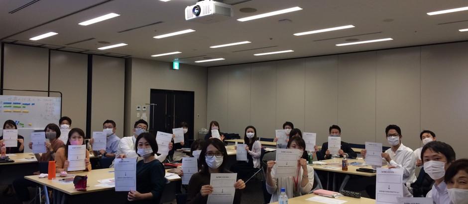 広島の企業様にて「SDGsワークショップ」開催