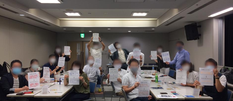 広島市内で「SDGsワークショップ」開催!