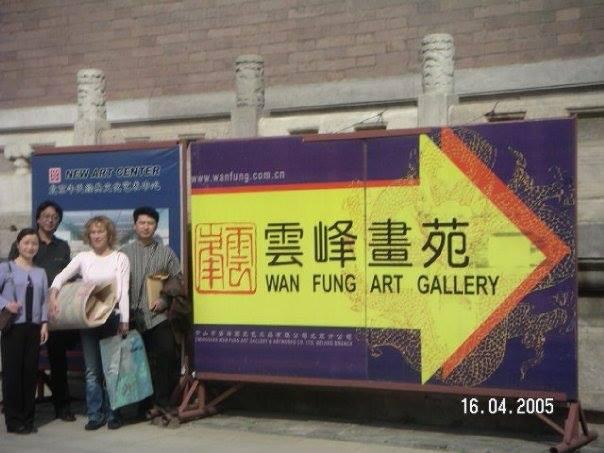 Vision de l'Asie - Pékin 2005 - 2.jpg